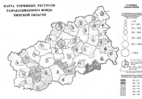 Карта-схема распределения