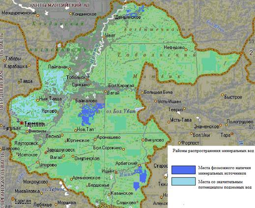 Карта-схема распространения