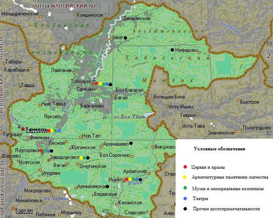 в Тюменской области