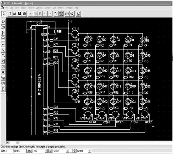 схему светодиодной матрицы